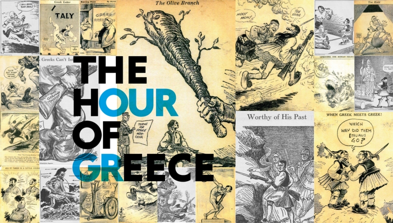 "Έκθεση ""The Hour of Greece"""