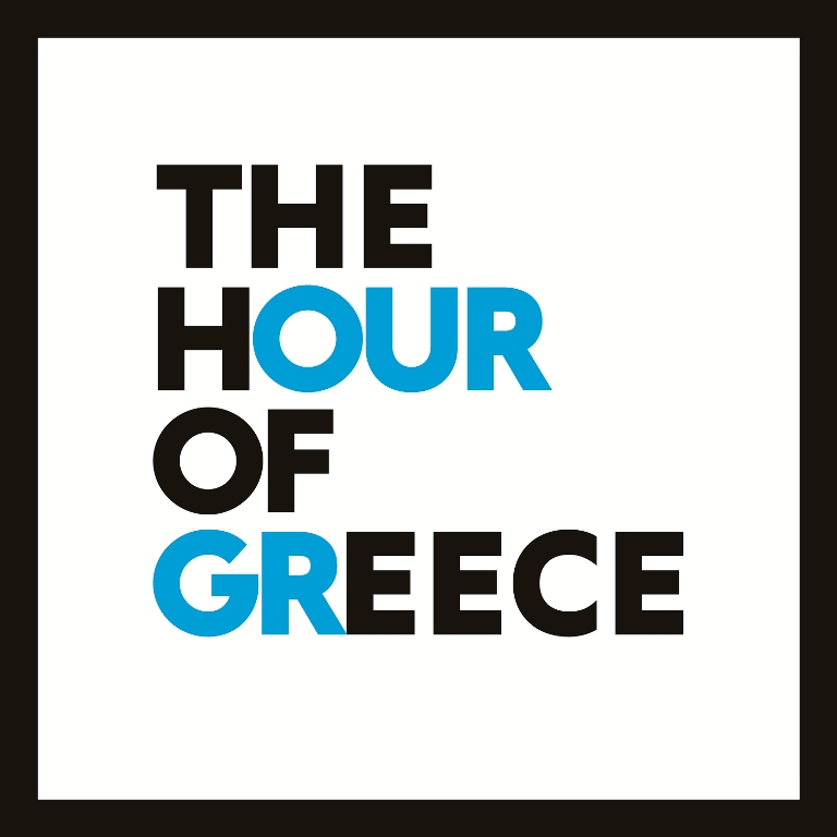 """The Hour of Greece"":  Exhibition of archival material"